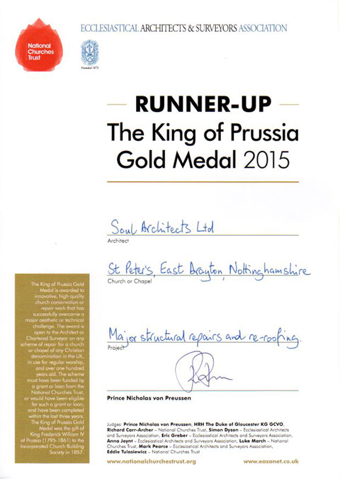 King of Prussia Gold Medal 2015
